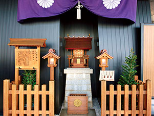 Great Shinto Shrine of the Tower